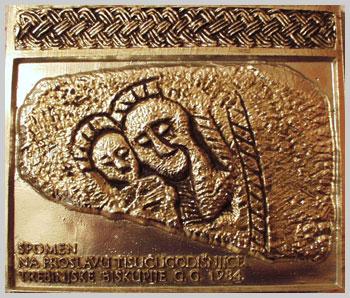 Bogorodica s Djetetom Isusom
